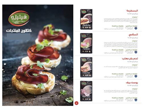 fettayleh halal smallgoods meat poultry